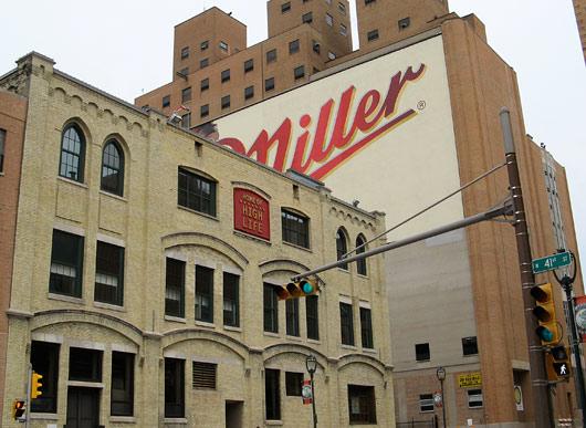 Milleri õlletehas Milwuakees