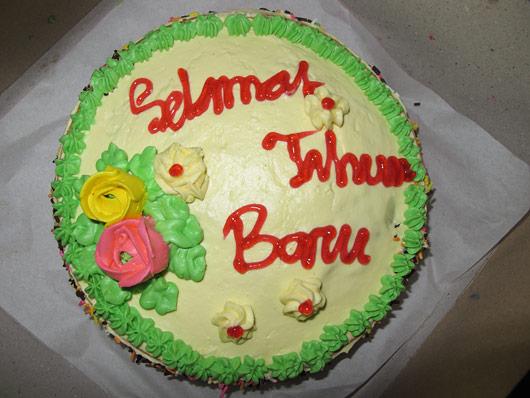 """Meie väike tort - """"Tere, uus aasta"""""""