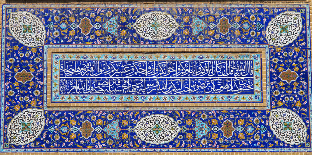 how to write ancient persian