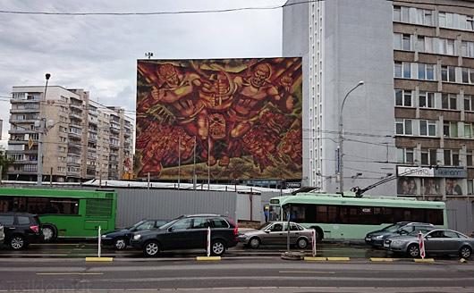 Kommunistlik seinamaal Minskis