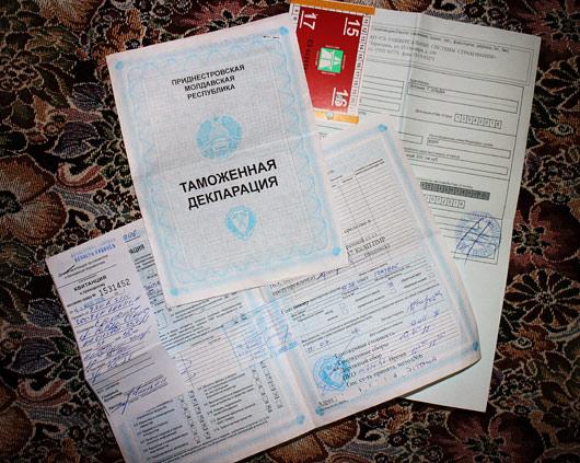 Transnistria dokumendid on nagu diplomid