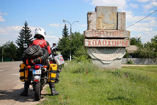 Moldovas on lahedad kohamärgistused